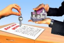 Продажа квартиры: проворачиваем сделку поэтапно