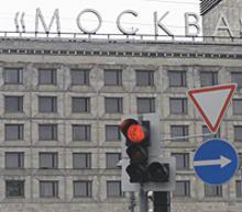 «Москва» ушла за миллиард
