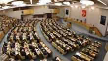 Депутаты Госдумы предлагают продлить сроки бесплатной приватизации