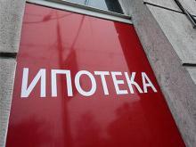 Эксперты отмечают, что в России вырос средний объём ипотечного кредита