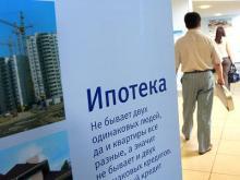 Российские банки начинают выдавать льготные ипотечные кредиты