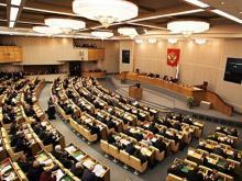 Депутаты Госдумы хотят сделать вычет при покупке жилья многоразовым