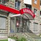 Коммерческие помещения в ЖК «Янила Драйв» выросли в цене